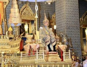 Majesty King Rama X  Coronation