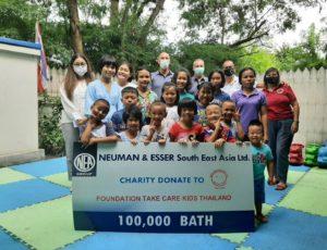 เงินบริจาค ขอขอบคุณ Neuman and Esser South East Asia